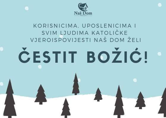 Čestit Božić!